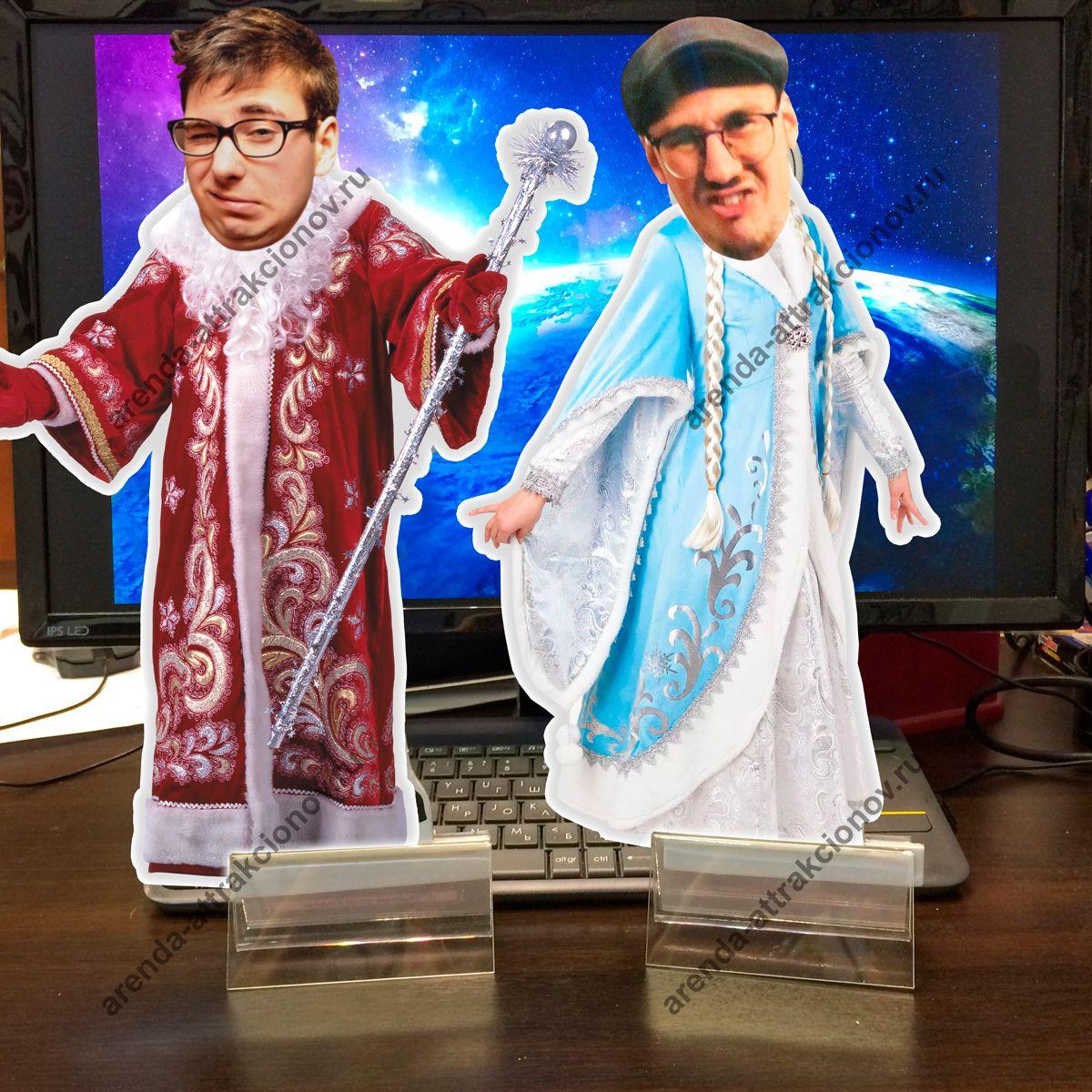 Новогодний Промо Оскар на Новый год