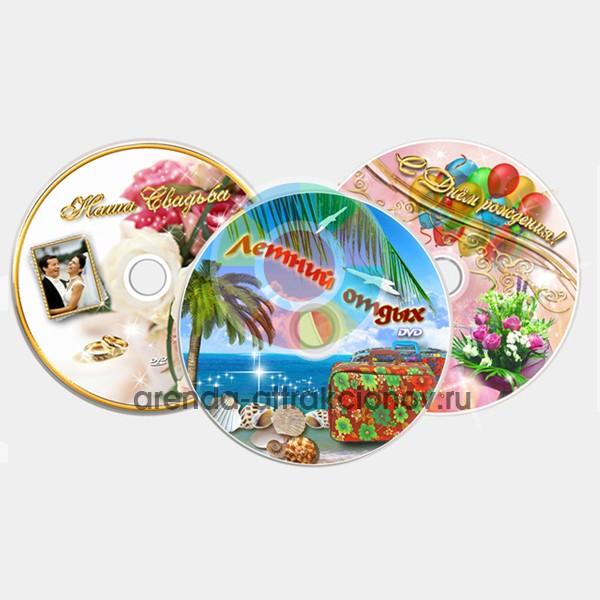 Брендирование дисков для аттракциона танцующие головы