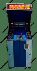 Перехватчик - Советский игровой автомат