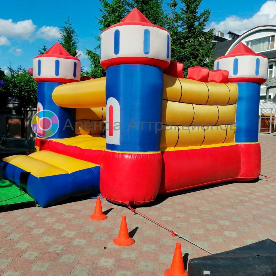 Батут Крепость к детскому празднику в аренду