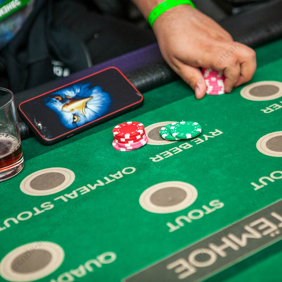 пивное казино дегустация из трех сортов