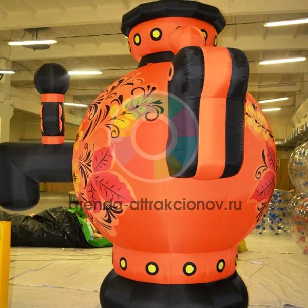 Пневмофигура Самовар 3 метра