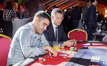 покер на мероприятие