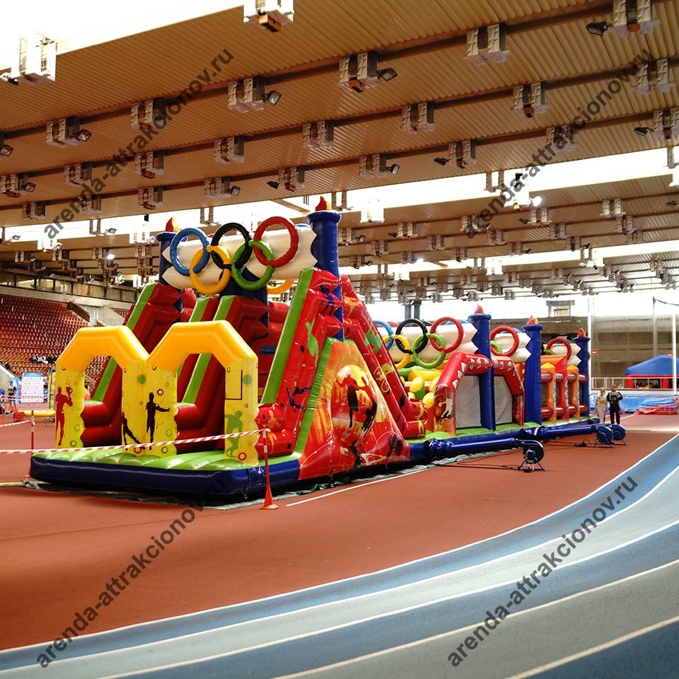 Полоса препятствий Олимпийские кольца в аренду на  мероприятие