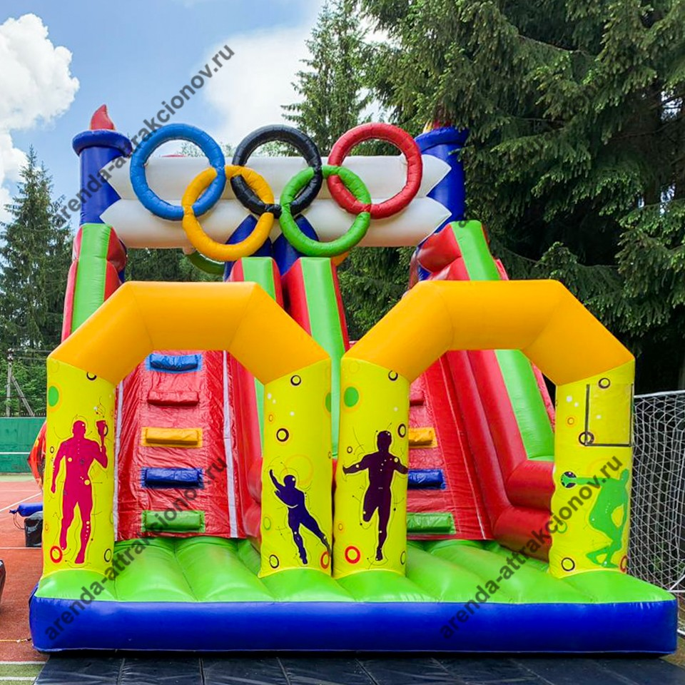 Батут с препятствиями олимпийский в аренду