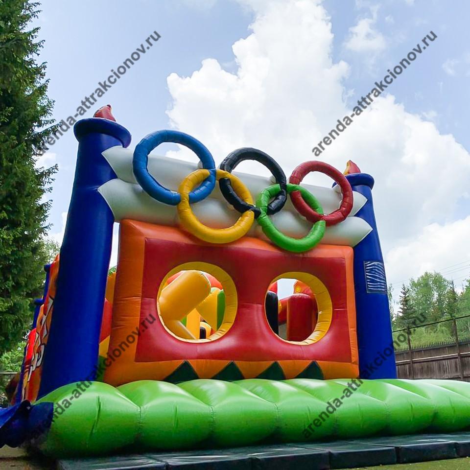 Олимпийская полоса препятствий в аренду