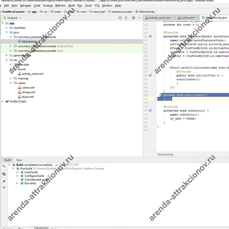 программирование приложений онлайн