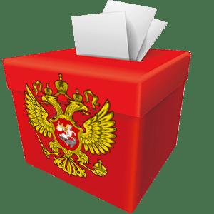 Аттракционы на 22 апреля (референдум)