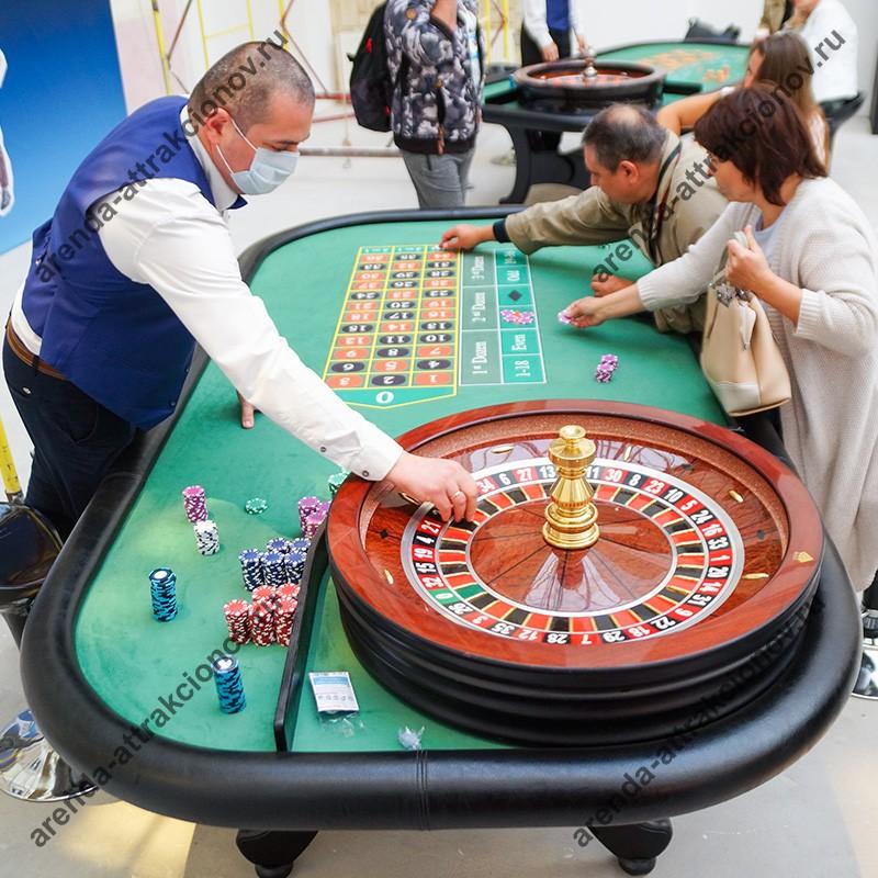 Аренда американской рулетки на казино корпоратив