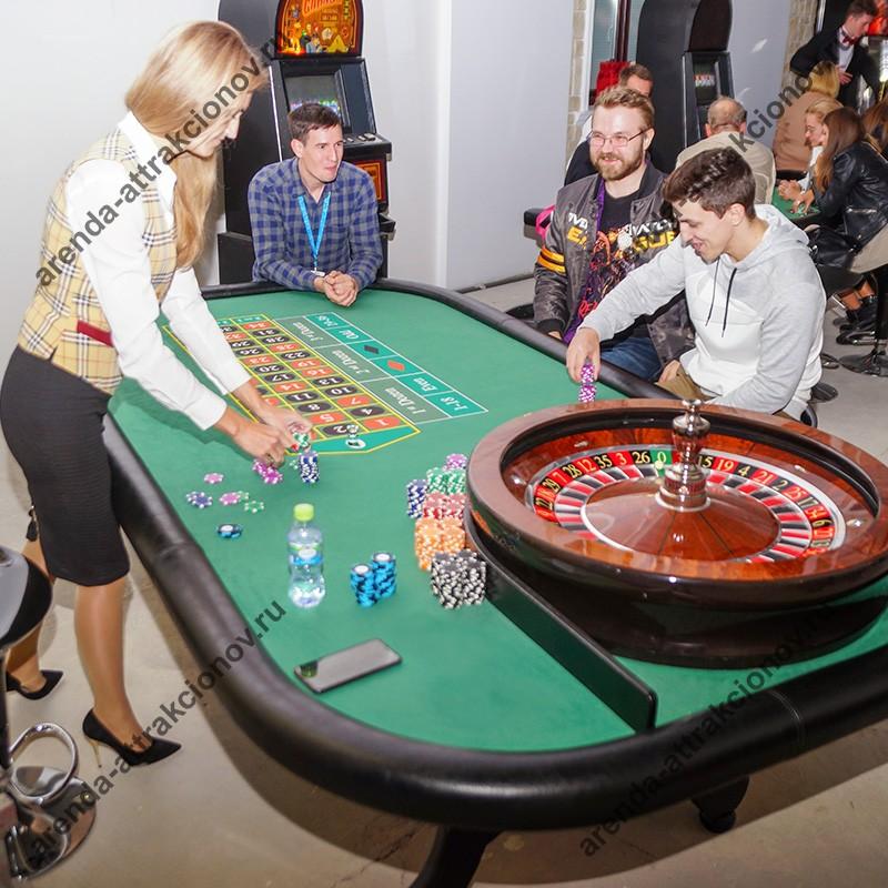 Аренда американской казино рулетки