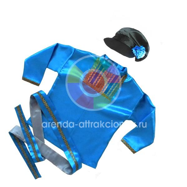 Рубаха и чепчик для аттракциона Метание валенок