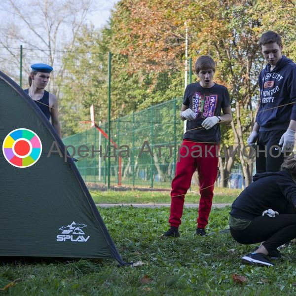 Инструктаж по сборке-разборке палатки на меропряитие