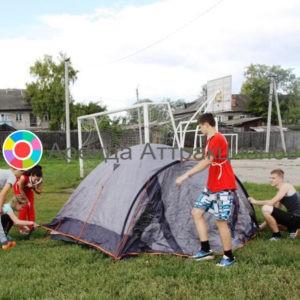 Сборка-разборка палатки на Зарницу
