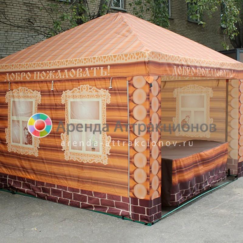 Расписная палатка аренда