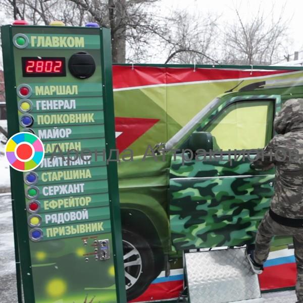 Армейская дверь силомер на мероприятие
