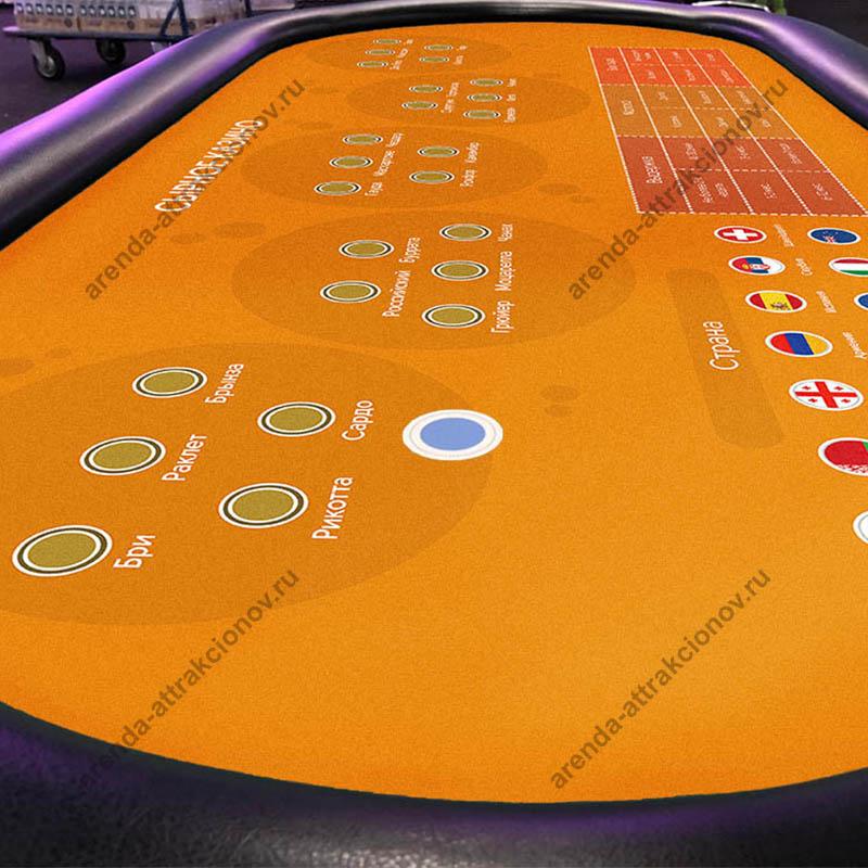 Сырное казино с дегустацией на корпоратив в аренду