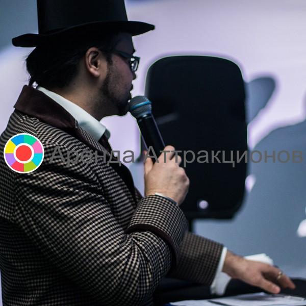 Аренда Тотализатора скачки на мероприятие