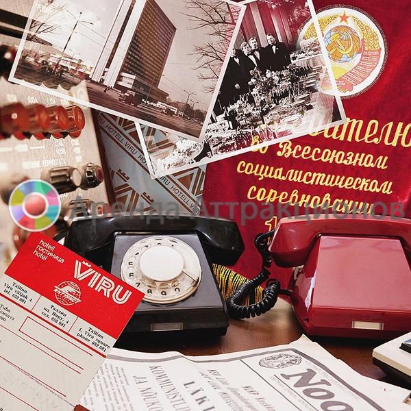 Реквизит СССР в аренду