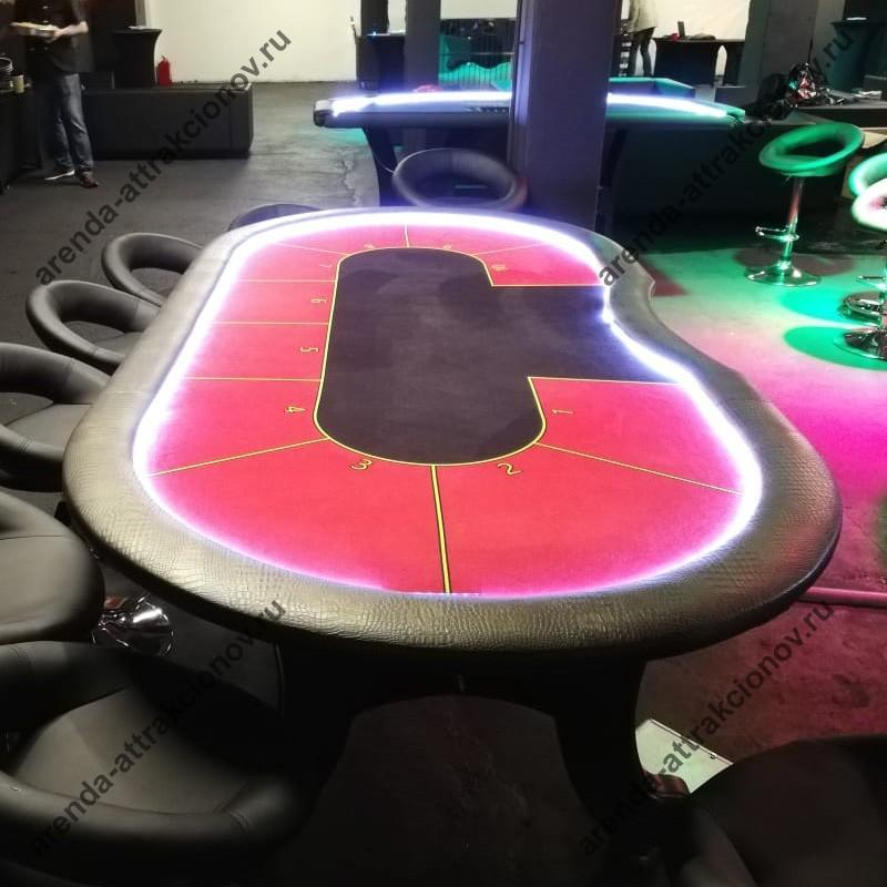 Подсветка стола Техасский холдем