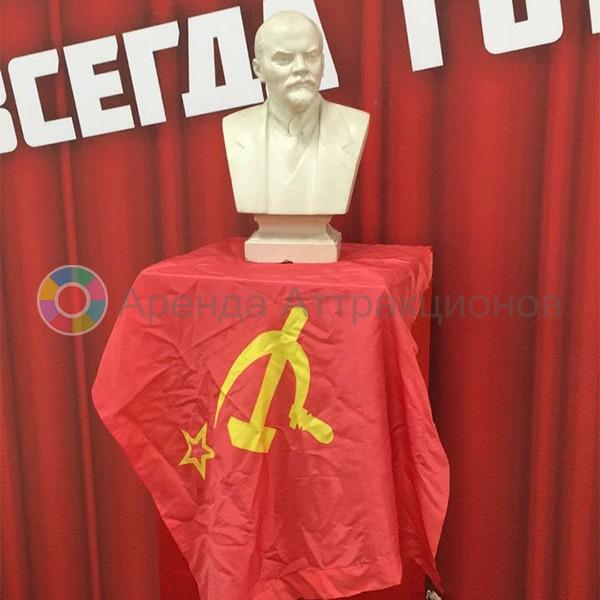 Бюст Ленина в аренду на мероприятие