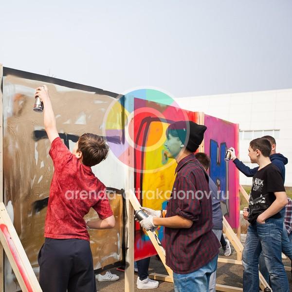 Аренда командного аттракциона Стена граффити
