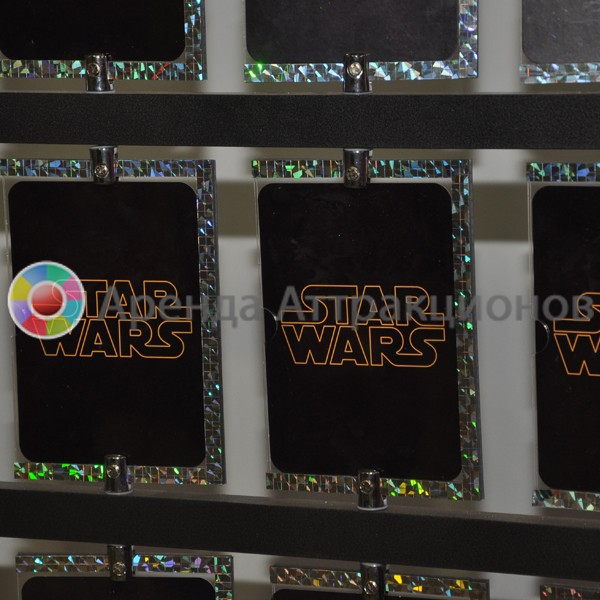 Аренда карточного стенда Star Wars на мероприятие