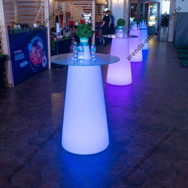 Аренда коктейльного столика с LED подсветкой