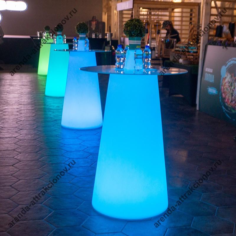 Аренда столика с цветной подсветкой на праздник
