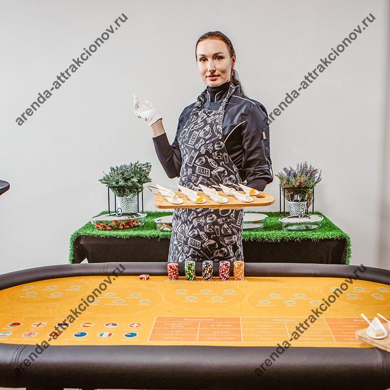 Сырное казино