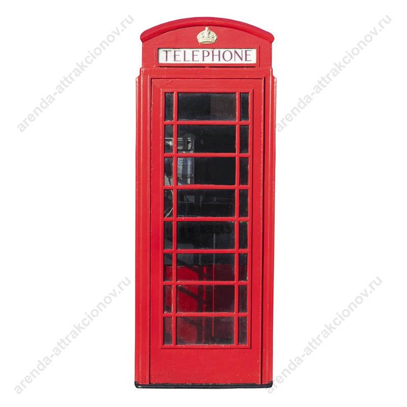 Красная из Лондона
