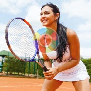 Теннис аренда