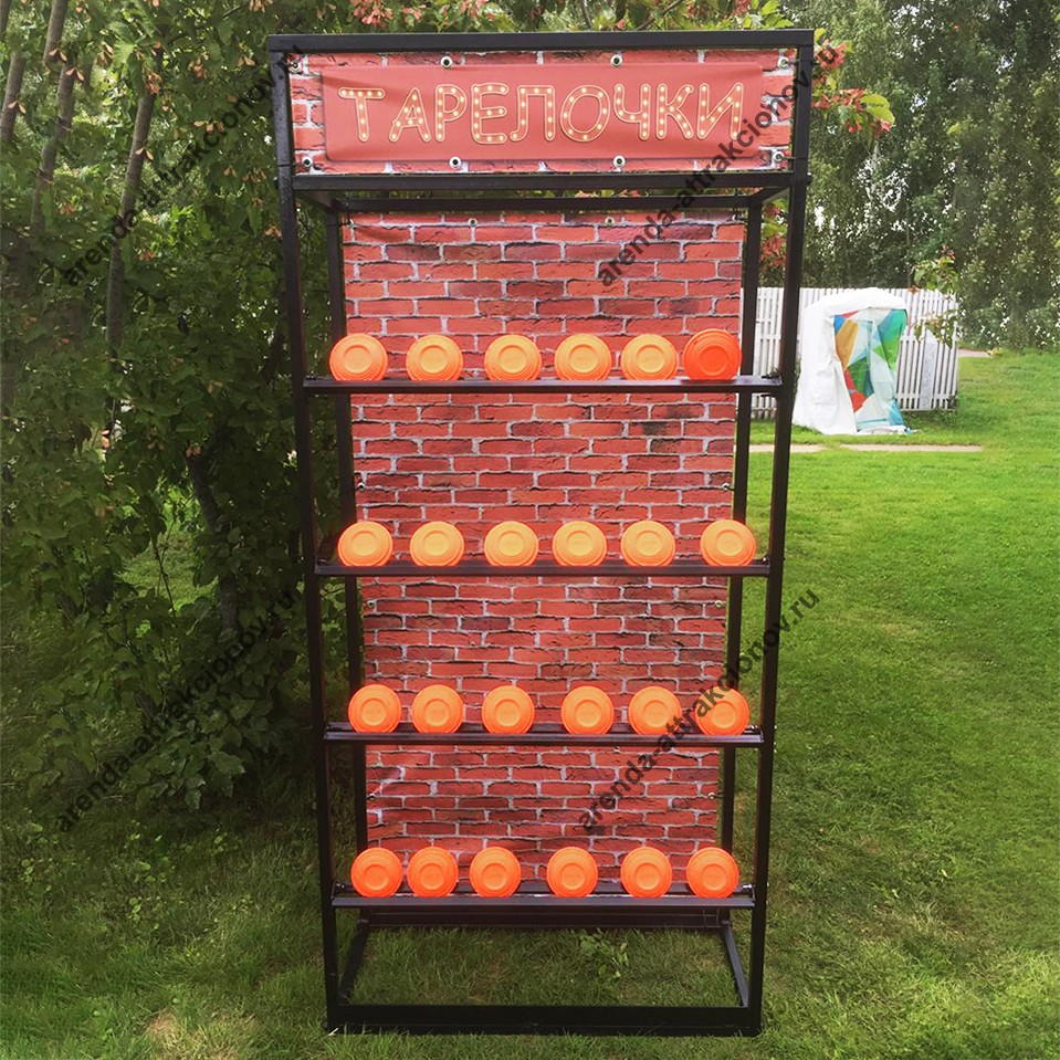Прокат аттракциона Тир Тарелочка