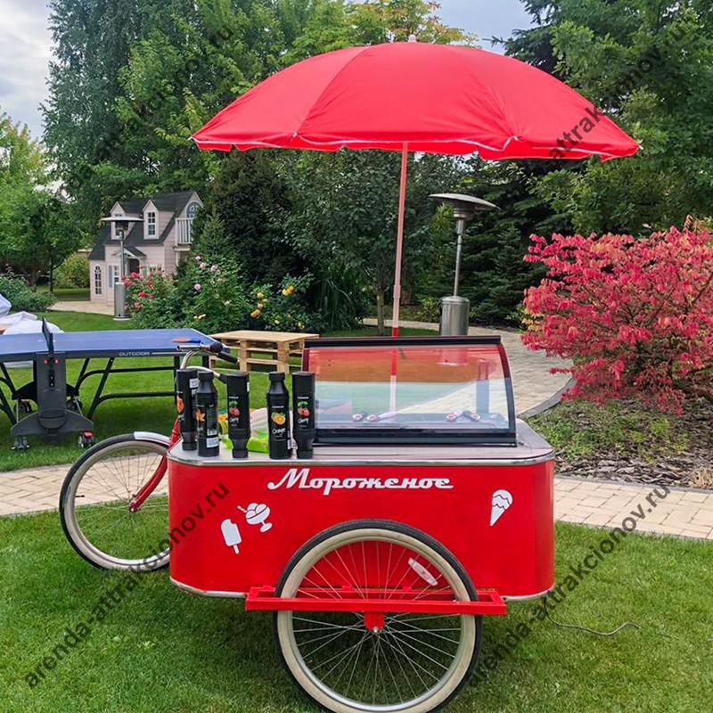 Аренда велотележки с мороженым на мероприятие