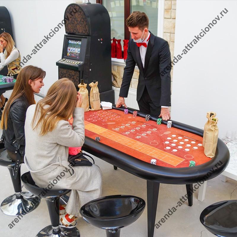Заказать Винное казино на праздник