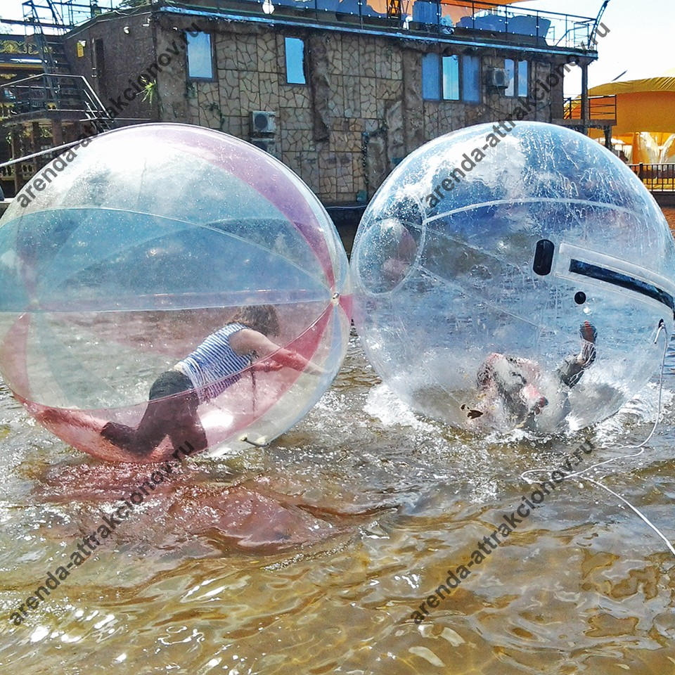 Водный шар аттракцион