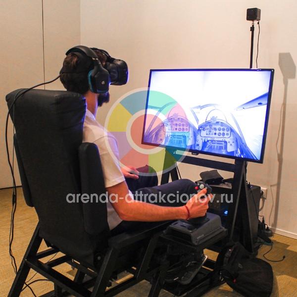 VR Авиасимулятор заказать