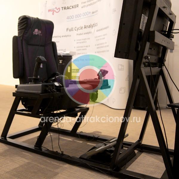 VR Авиасимулятор в аренду