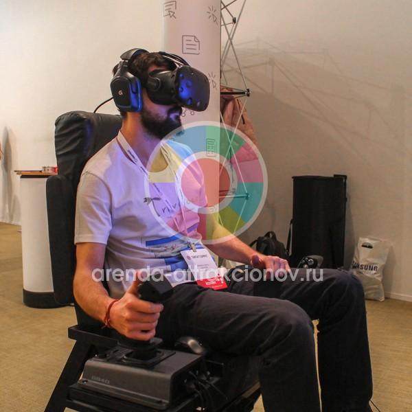Аренда VR Авиасимулятора на мероприятие