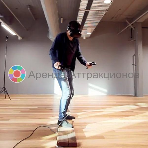 VR На высоте