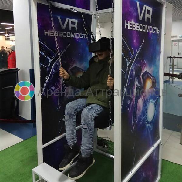Прокат аттракциона невесомость с VR очками
