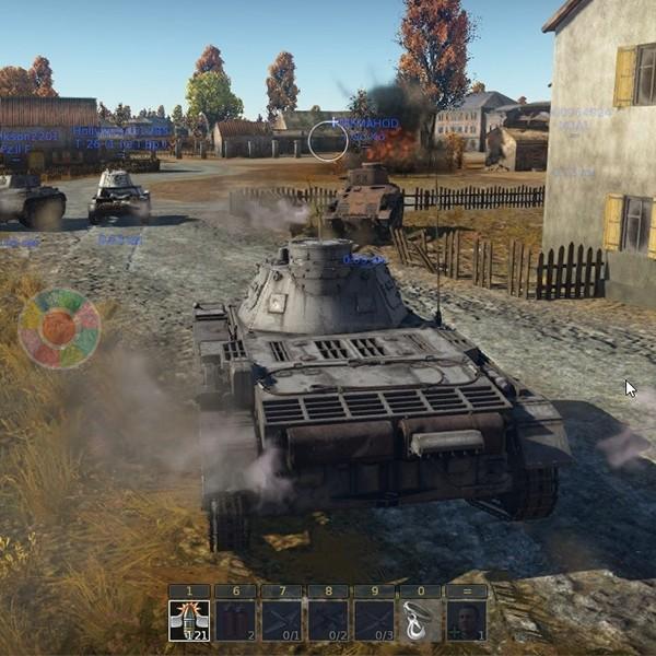 Виртуальный танк