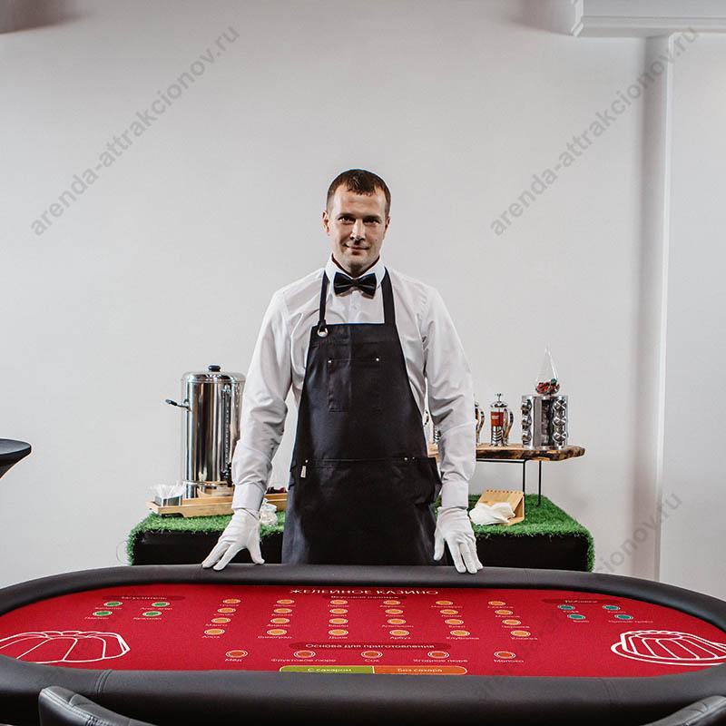 Кулинарное фан-казино
