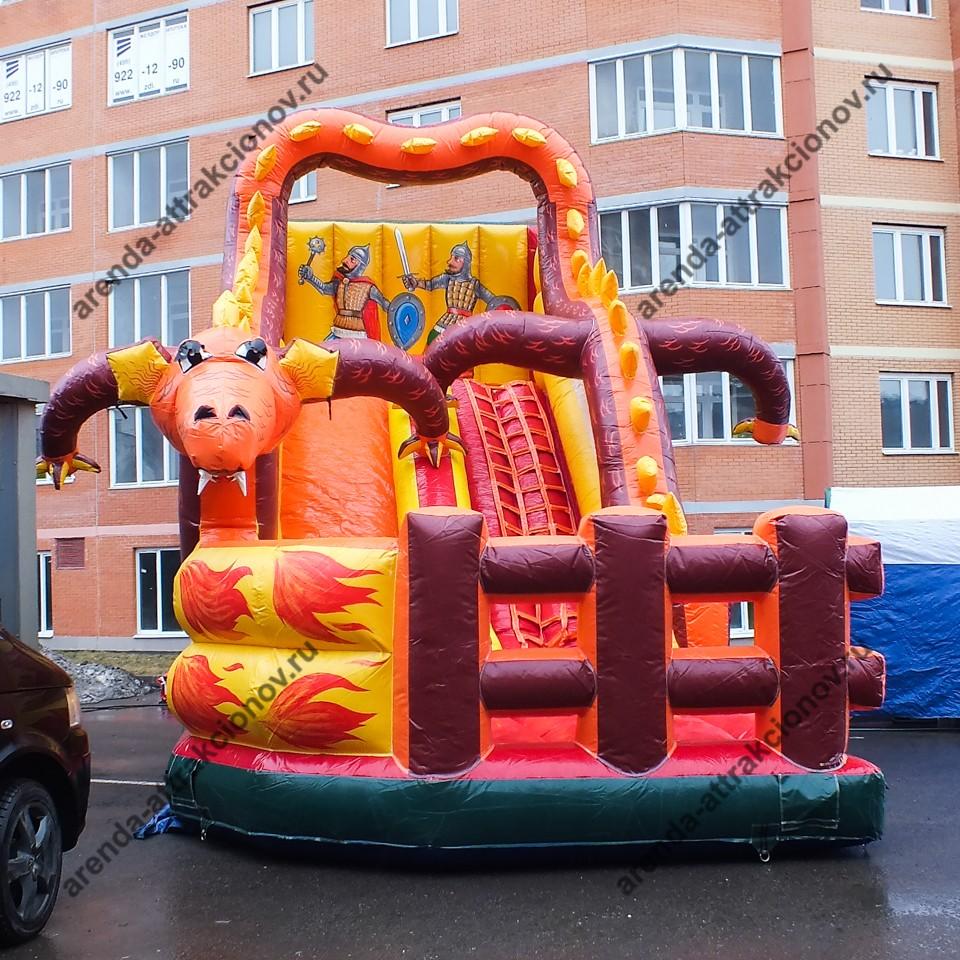 горка Змей Горыныч на детский праздник